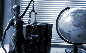 Предстоящо обучение относно искове за вреди в националното право за нарушения на конкурентното право на държави-членове и на Eвропейския съюз